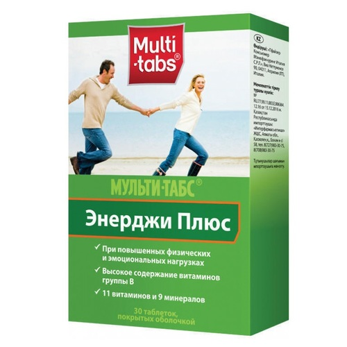 МУЛЬТІ-ТАБС ЕНЕРДЖИ ТАБ. №30 - фото 1   Сеть аптек Viridis