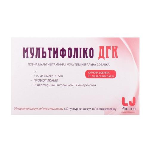 МУЛЬТИФОЛИКО ДГК КАПС. 845МГ №60 - фото 1 | Сеть аптек Viridis