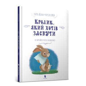 АРТБУКС Книга