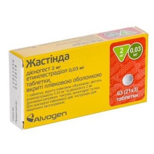 ЖАСТІНДА ТАБ. 2МГ/0,03МГ №63 - фото 1 | Сеть аптек Viridis