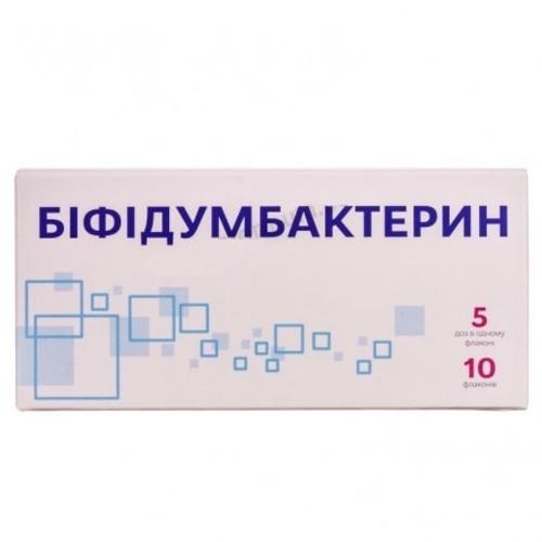 БИФИДУМБАКТЕРИН ПОР. 0.5Г №10 - фото 1 | Сеть аптек Viridis