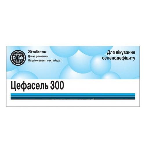 ЦЕФАСЕЛЬ ТАБ. 300МКГ №20 - фото 1 | Сеть аптек Viridis