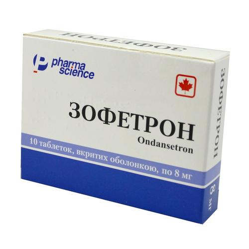 ЗОФЕТРОН ТАБ. 8МГ №10 - фото 1   Сеть аптек Viridis