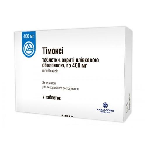 ТИМОКСИ ТАБ. 400МГ №7