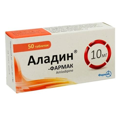 АЛАДИН-ФАРМАК ТАБ. 10МГ №50 - фото 1 | Сеть аптек Viridis
