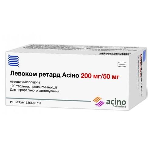 ЛЕВОКОМ РЕТАРД АСИНО ТАБ. 200МГ/50МГ №100 - фото 1 | Сеть аптек Viridis