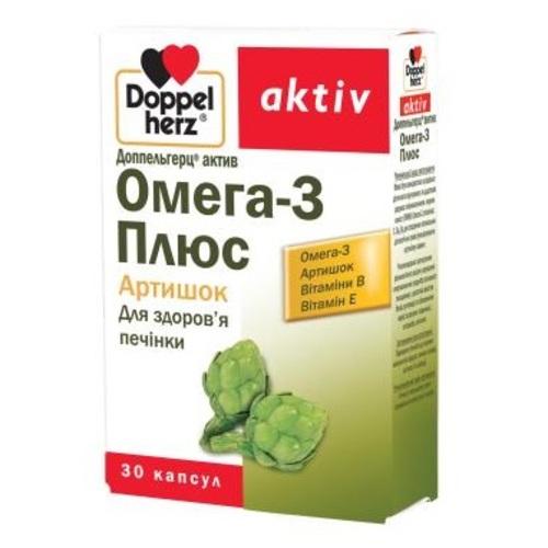 ДОППЕЛЬГЕРЦ АКТИВ ОМЕГА-3 ПЛЮС АРТИШОК КАПС. №30 - фото 1 | Сеть аптек Viridis