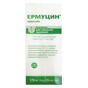 ЭРМУЦИН ПОР. Д/СУСП. 175МГ/5МЛ