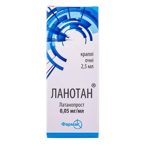 ЛАНОТАН КРАПЛІ ОЧНІ 0,05МГ/МЛ 2,5МЛ - фото 1 | Сеть аптек Viridis