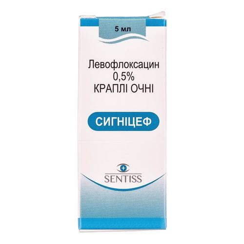 СИГНИЦЕФ КАПЛИ ГЛАЗН. 0,5% 5МЛ - фото 1 | Сеть аптек Viridis