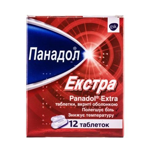 ПАНАДОЛ ЭКСТРА ТАБ. №12 - фото 1 | Сеть аптек Viridis