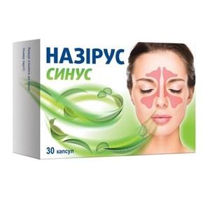 НАЗИРУС СИНУС КАПС. №30