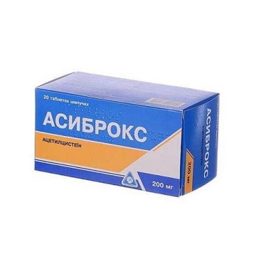 АСИБРОКС ТАБ. ШИП. 200МГ №20