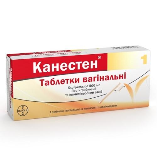 КАНЕСТЕН ТАБ. ВАГ. 500МГ №1