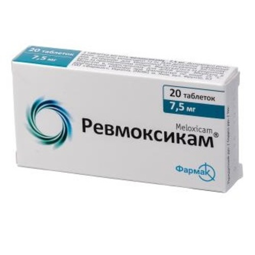 РЕВМОКСИКАМ ТАБ. 7,5МГ №20 - фото 1 | Сеть аптек Viridis