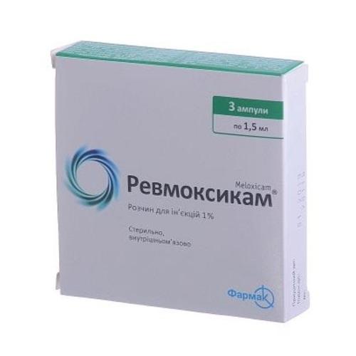 РЕВМОКСИКАМ АМП. 1% 1,5МЛ №3 - фото 1 | Сеть аптек Viridis