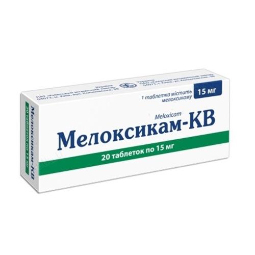 МЕЛОКСИКАМ-КВ ТАБ. 15МГ №20