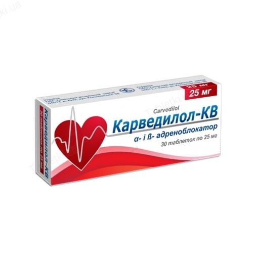 КАРВЕДИЛОЛ-КВ ТАБ. 25МГ №30 - фото 1 | Сеть аптек Viridis