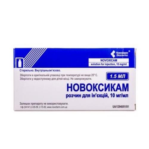 НОВОКСИКАМ Р-Н Д/ІН. 10МГ/МЛ 1.5МЛ №5 - фото 1 | Сеть аптек Viridis