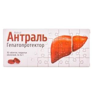 АНТРАЛЬ ТАБ. 0,2Г №30