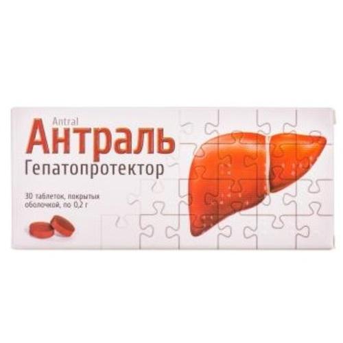 АНТРАЛЬ ТАБ. 0,2Г №30 - фото 1 | Сеть аптек Viridis