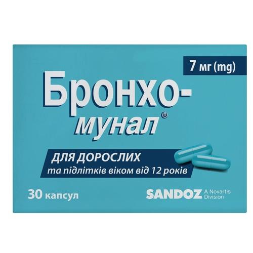 БРОНХО-МУНАЛ КАПС. 7МГ №30 - фото 1   Сеть аптек Viridis