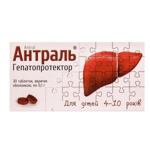 АНТРАЛЬ ТАБ. 0,1Г №30