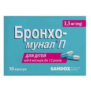 БРОНХО-МУНАЛ П КАПС. 3,5МГ №10 НДС