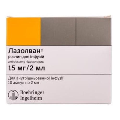 ЛАЗОЛВАН АМП. 15МГ/2МЛ 2МЛ №10 без ндс - фото 1 | Сеть аптек Viridis