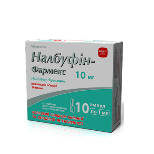 НАЛБУФИН-ФАРМЕКС АМП. 10МГ/МЛ 1МЛ №10 - фото 1 | Сеть аптек Viridis