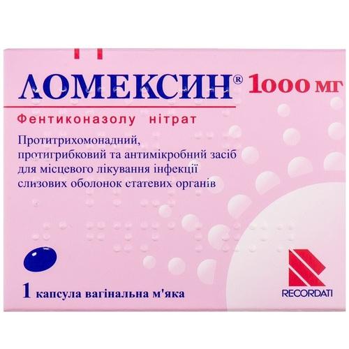 ЛОМЕКСИН КАПС. ВАГ. 1000МГ №1 - фото 1 | Сеть аптек Viridis