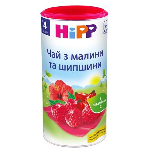 HIPP ЧАЙ МАЛИНА-ШИПОВНИК 200Г - фото 1 | Сеть аптек Viridis