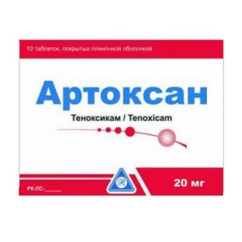 АРТОКСАН ТАБ. 20МГ №10 - фото 1 | Сеть аптек Viridis