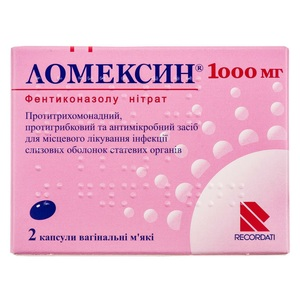 ЛОМЕКСИН КАПС. ВАГ. 1000МГ №2