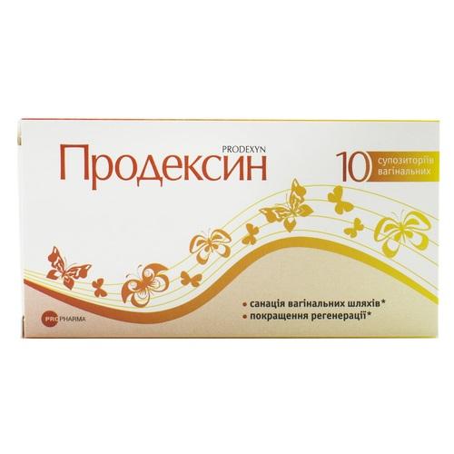 ПРОДЕКСИН СУПП. ВАГИН. №10 - фото 1 | Сеть аптек Viridis