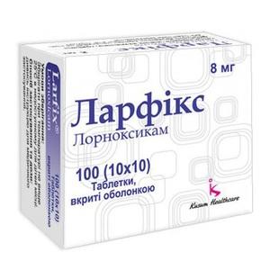 ЛАРФІКС ТАБ. 8МГ №100