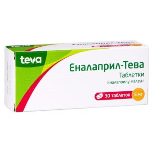 ЭНАЛАПРИЛ-ТЕВА ТАБ. 5МГ №30 - фото 1 | Сеть аптек Viridis
