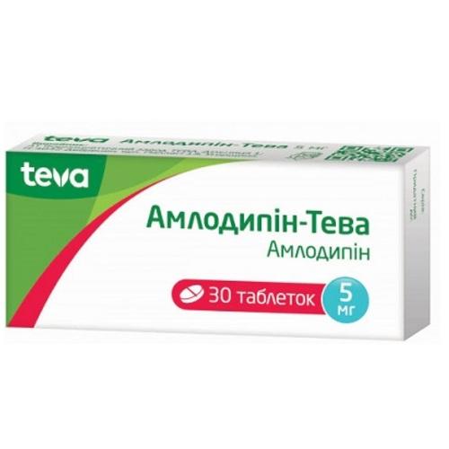 АМЛОДИПИН-ТЕВА ТАБ. 5МГ №30 - фото 1 | Сеть аптек Viridis