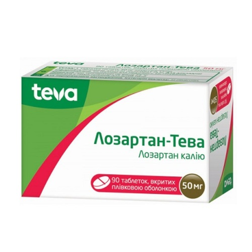 ЛОЗАРТАН-ТЕВА ТАБ. 50МГ №90 - фото 1 | Сеть аптек Viridis