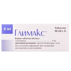 ГЛИМАКС ТАБ. 4МГ №30