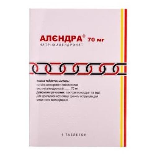АЛЕНДРА ТАБ. 70МГ №4 - фото 1 | Сеть аптек Viridis