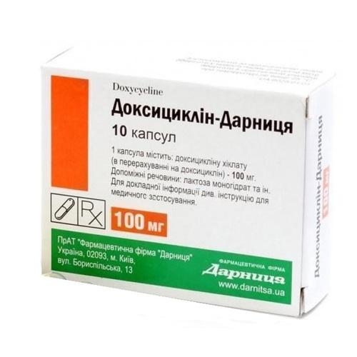 ДОКСИЦИКЛІН-Д КАПС. 100МГ №10