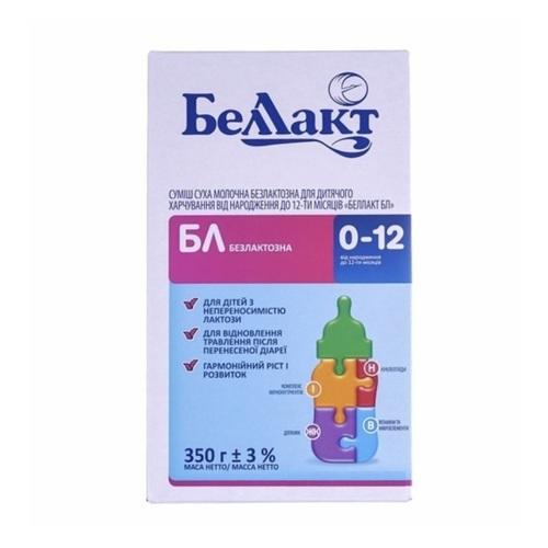 БЕЛЛАКТ БЛ (0-12 мес) 350г - фото 1   Сеть аптек Viridis