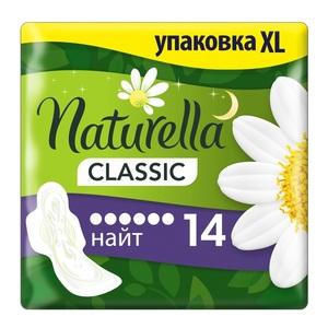 НАТУРЕЛЛА Classic гиг.прокл.с крылышками Camomile Night Duo 14шт