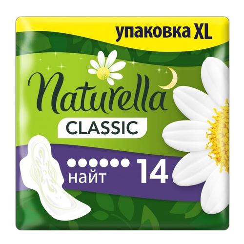 НАТУРЕЛЛА Classic гиг.прокл.с крылышками Camomile Night Duo 14шт - фото 1 | Сеть аптек Viridis