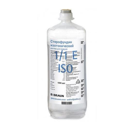 СТЕРОФУНДИН ISO Р-Н Д/ІНФ. 500МЛ ФЛ №10 - фото 1 | Сеть аптек Viridis