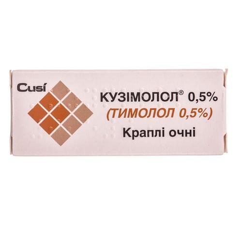КУЗИМОЛОЛ КАПЛИ ГЛАЗНЫЕ 0,5% 5МЛ - фото 1   Сеть аптек Viridis