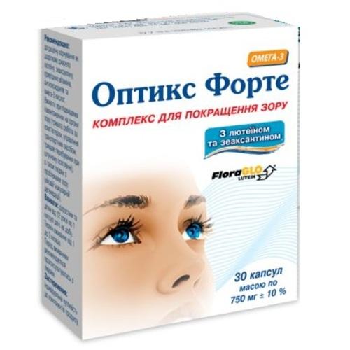 ОПТИКС ФОРТЕ КАПС. №30 - КИЕВСКИЙ ВИТАМИННЫЙ ЗАВОД - фото 1 | Сеть аптек Viridis