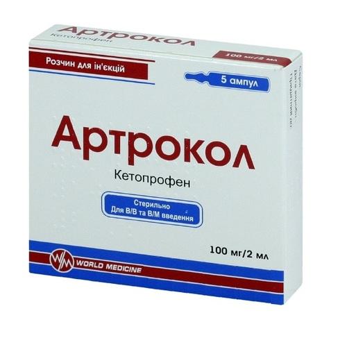 АРТРОКОЛ АМП. 100МГ/2МЛ 2МЛ №5 - фото 1 | Сеть аптек Viridis