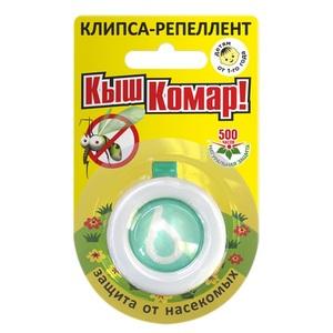 КЫШ КОМАР КЛИПСА репеллент c маслом Цитронель №1